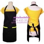 ผ้ากันเปื้อนเต็มตัว กระเป๋าเล็ก2ใบ สีดำแต่งขอบกระเป๋าสีเหลือง