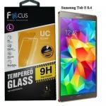 Focus โฟกัส ฟิล์มกระจกนิรภัย ฟิล์มกันรอยมือถือ Samsung Galaxy Tab S 8.4 ซัมซุงกาแล็คซี่แท็ปเอส 8.4 นิ้ว