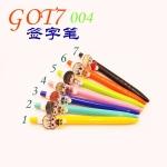 ปากกา GOT7