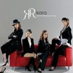 [Pre] Kara : 1st Album - Blooming