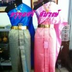 ชุดไทย หญิง 114