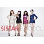 [Pre] Sistar : 1st Album - So Cool