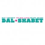 [Pre] Dal★Shabet : 3rd Mini Album - Bling Bling