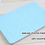 VersaCover Mini Origami Case for iPad Mini Retina - ฟ้าอ่อน
