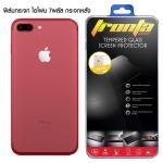 Tronta ฟิล์มกระจก ด้านหลังตัวเครื่อง Iphone 7 plus ไอโฟน7พลัส
