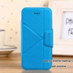 Smart Case Leather  for Iphone 4 / 4s