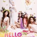 [Pre] Hello Venus : 1st Mini Album - Venus