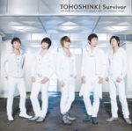 [Pre] TVXQ : Jap. 26th Single - Survivor (CD)