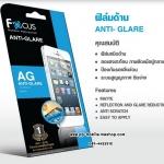 ฟิล์มด้าน ตัดปัญหาเรื่องแสงสะท้อน FOCUS for Iphone 4 / 4s ของแท้ 100%