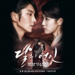 [Pre] O.S.T : Moon Lovers : Scarlet Heart Ryeo (SBS Drama) (Lee Jun Ki, IU, Kang Ha Neul, EXO - Beak Hyun, Hong Jong Hyun, Nam Joo Hyuk, SNSD - Seo Hyun) +Poster