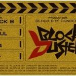 [Pre] Block B : 1st Concert - BLOCKBUSTER DVD