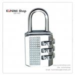 GL058 แม่กุญแจ หมุนถอดรหัส ไม่ต้องใช้ลูกกุญแจ (ตัวเล็ก S) ล๊อคบ้าน ล๊อคประตู ล๊อคตู้ ล๊อคกระเป๋า
