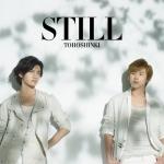 [Pre] TVXQ : Jap. 34th Single - STILL (CD+DVD Ver.)