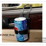 GL108 ที่ใส่ขวดน้ำ แก้วกาแฟ กระป๋องน้ำอัดลม ในรถยนต์ มีที่เกี่ยว และที่แขวน ในตัว สามารถแขวนได้หลายที่ในรถยนต์คะ