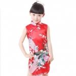 ชุดจีนกี่เพ้า สีแดง ลายนกยูง
