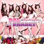 [Pre] Dal★Shabet : 1st Mini Album - Supa Dupa Diva