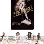 [Pre] Girl's Day : 2nd Album - LOVE (SMC Kinho Card Ver.) (Sojin Ver.)