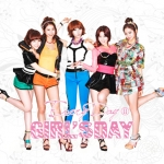 [Pre] Girl's Day : 2nd Minialbum - EverydayⅡ