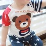 ชุดเด็ก ลาย Baby Bear1(เซท) ไซส์ 23ด,2ปี(เสื้อเด็ก+กางเกงเด็ก)