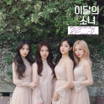 [Pre] This Month's Girl 1/3 (LOOΠΔ) : 1st Mini Album Repackage - Love&Evil (Normal Edition) +Poster