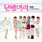 [Pre] AOA : 1st Mini Album - Short Hair