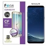 Focus โฟกัส ฟิล์มลงโค้งซัมซุง Samsung S8 ซัมซุงเอส8