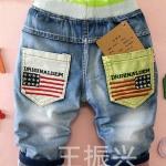 กางเกงยีนส์ฟอก เอวยางยืดมาใหม่สไตล์เกาหลี
