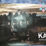 [Poster พร้อมส่ง 3 ใบ] Kara : 3rd Mini Album - Lupin