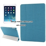 Belk Smart Cover Case with Sleep / Wake-up & Holder Function For iPad 5 Air