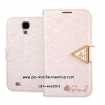 White Leiers Eternal Series Spinning Leather Wallet Stand Shell for Samsung Galaxy S4 i9500