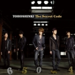 [Pre] TVXQ : Jap. 4th Album - The Secret Code (2CD+DVD Ver.)