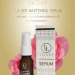 Laser Whitening Serum ขนาด 10 ml.