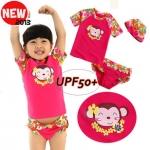 ชุดว่ายน้ำเด็ก ลายลิง สีชมพู พร้อมหมวก (เสื้อ กางเกง หมวก)