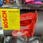 แตร Bosch สีแดงใหญ่