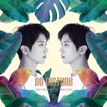 [Pre] Jung Young Hwa : 1st Mini Album - DO DISTURB (Normal Ver.) +Poster