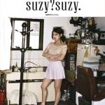 [Pre] Suzy : Photobook - suzy?suzy (Cover B)