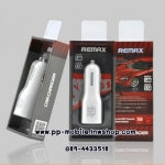 Original REMAX Dual USB Car Charger Over Charging Protection Output 1.5V-1.0A 2.5V-2.1A for iPhone iPad Samsung