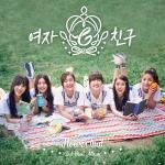 [Pre] GFRIEND : 2nd Mini Album - Flower Bud +Poster
