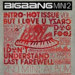 [Pre] BIGBANG : 2007 2nd Mini Album - Hot Issue
