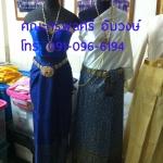 ชุดไทยประยุกต์ - หญิง 2