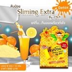 ส้มป่อย sliming extra แบบชงดื่ม by ovi - เร่งการเผาผลาญไขมัน - ลดน้ำหนัก