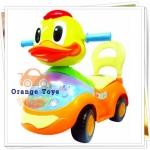 รถขาไถ หน้าเป็ด สีเหลือ-ส้ม