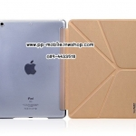 XUNDD Cantaloup Series PU Leather Case Protector Case Cover Skin with Stand for iPad Air สีครีม