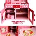 ชุดครัว สตรอเบอร์รี่ 3 หัวเตา ดีลักษ์ สีชมพู Strawberry Deluxe Cutie Red Kitchen ของ Mother Garden