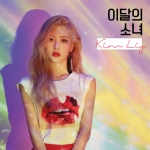 [Pre] LOOΠΔ : 6th Single Album - This Month's Girl - Kim Lip (A Ver.) +Poster