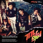 [Pre] N.Flying : 1st Mini Album - Awesome