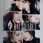 [Pre] Dal★Shabet : 7th Mini Album - B.B.B