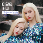 [Pre] LOOΠΔ : 7th Single Album - This Month's Girl - Kim Lip&JinSoul +Poster