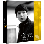 [Pre] Park Yoo Chun : Missing You Private Making & Fanmeeting DVD