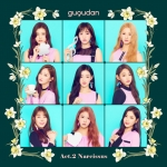 [Pre] gugudan : 2nd Mini Album - Act.2 Narcissus +Poster